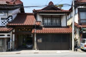 Maison traditionnelle japonaise